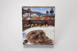 山のホテル ボン・ ロザージュ 海老名店
