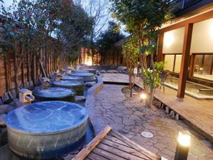 温浴施設OYUGIWA